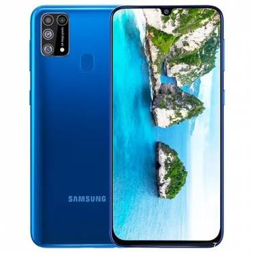 Samsung Galaxy M31 Mobile price in Bangladesh